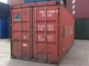 Rabljeni kontejner beopetrol
